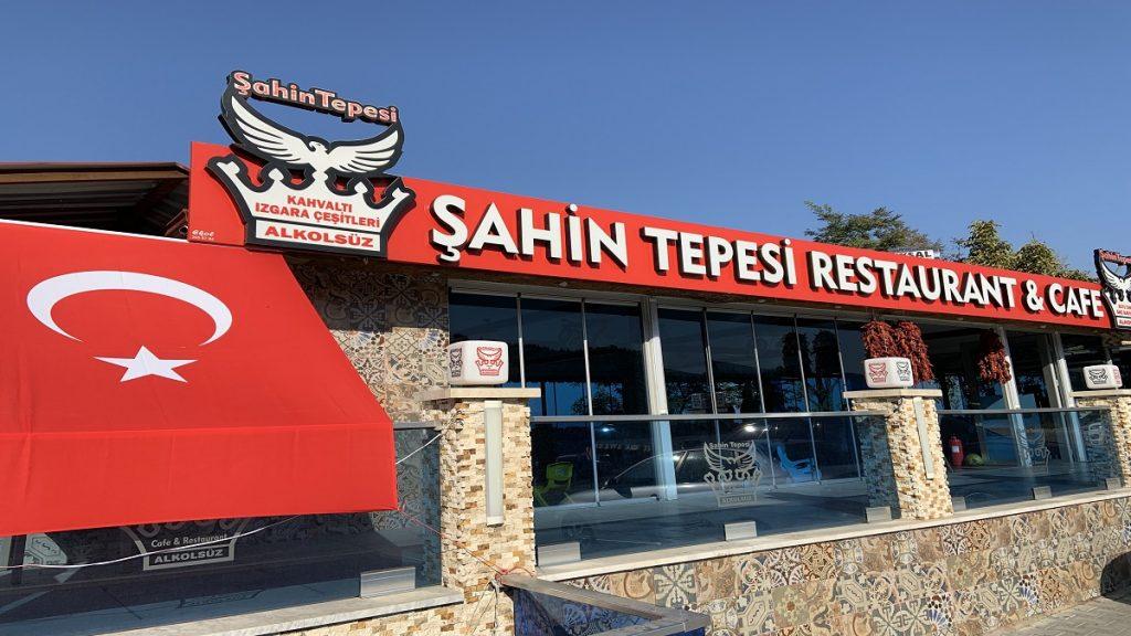 denizli kahvaltı şahin tepesi restaurant