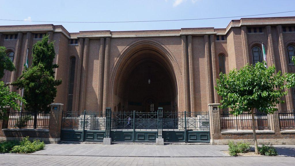 tahran ulusal arkeoloji müzesi