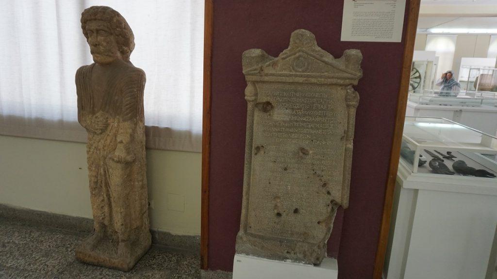 tahran gezi rehberi ulusal arkeoloji müzesi